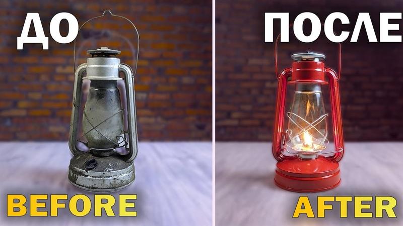 4 Восстанавливаю Советскую Керосиновую Лампу🔥 летучая мышь 7ф 1 Restoration kerosene lamp🔥