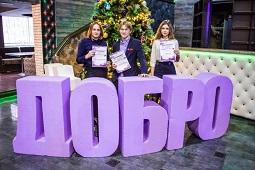 Лучших добровольцев наградят по итогам года
