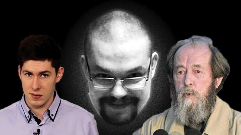 Ежи Сармат смотрит критику Вестника Бури и защиту Солженицына Void