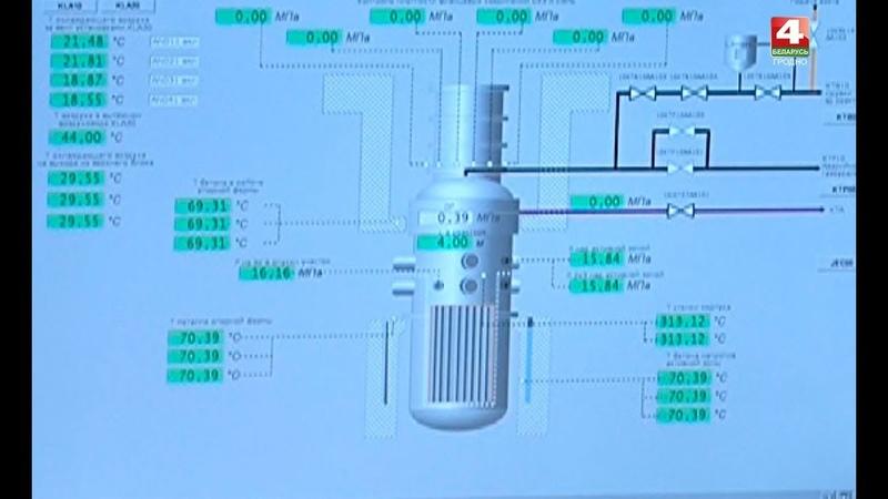 АЭС: обкатка реактивной установки. 12.12.2019