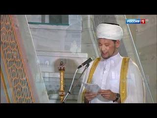 Курбан Байрам 2020. Московская Соборная мечети.