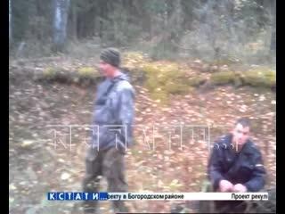 Группа браконьеров, в которой был полицейский, стали фигурантами дела о нападении на представителя органа власти