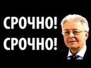 ПУТИН ДОСТИГ СУДЬБОНОСНОГО РЕШЕНИЯ 24 08 2019 Валентин КАТАСОНОВ