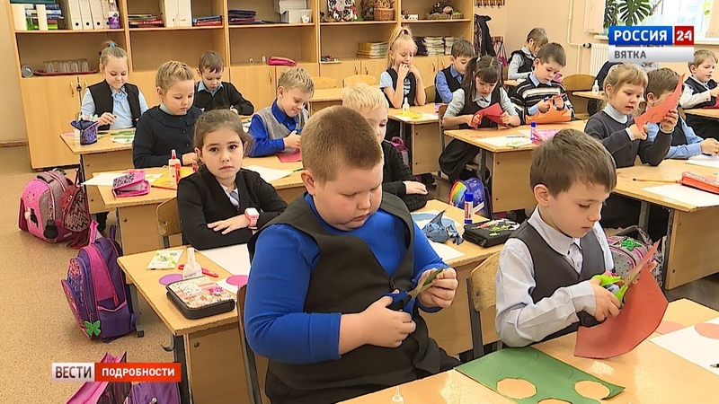 Жители Нолинска много лет не могут дождаться строительства новой большой школы(ГТРК Вятка)