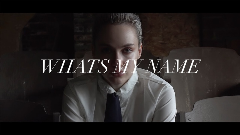 MXMS- What's My Name