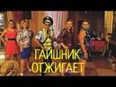 2. ГАИшник, ПРИКОЛ НА СВАДЬБЕ С ВНЕПЛАНОВОЙ ПРОВЕРКОЙ! video