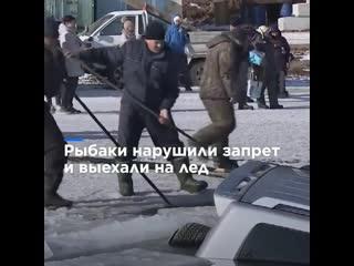 Подтвержденный около 30 машин рыбаков провалились под лед на острове русском в бухте воевода во владивостоке.