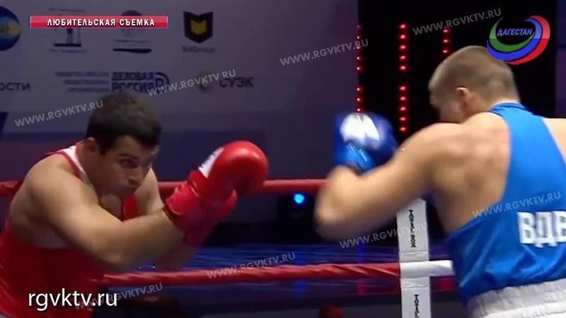 18 дагестанцев участвуют в чемпионате России по боксу