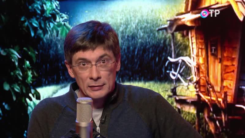 Владислав Копп Сказка о попе и работнике его Балде 24 03 2020