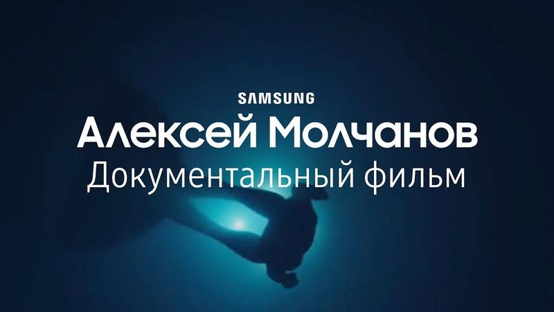 Глубина | DoWhatYouCant | Samsung YouTube TV | (12)