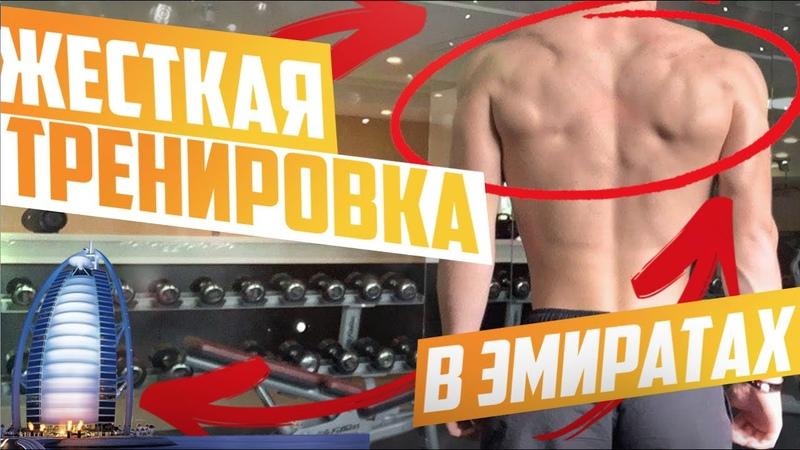 Winter holidays training sessions New rising sport star from Russia Степан Корольчук