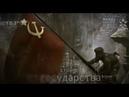Великая Отечественная война. План «Барбаросса» – Уроки истории от Александры Петровой