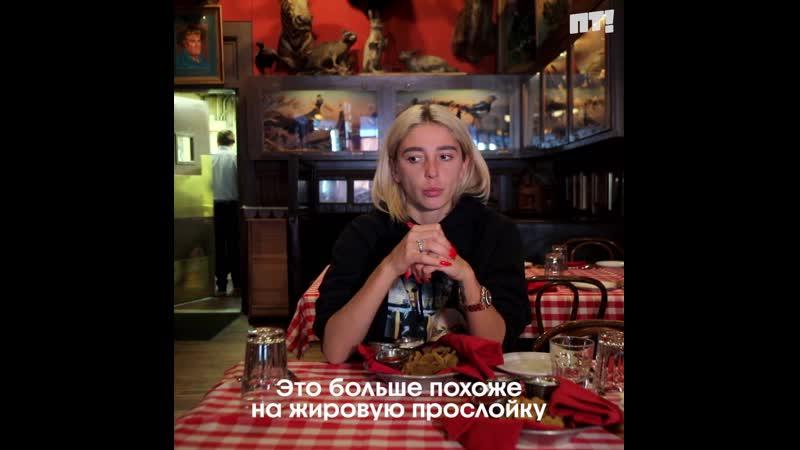 Настюшка Ивлеева и колорадский деликатес Орёл и Решка. Ивлеева VS Бедняков