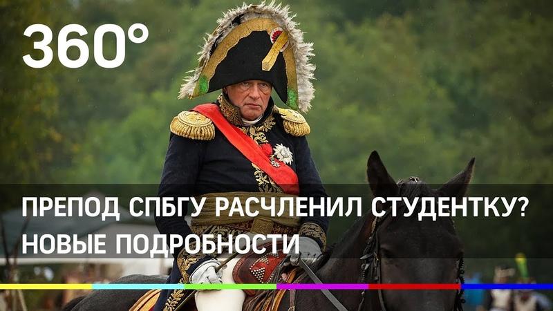Гоблин Олег Наполеон Соколов не маньяк его затравили конкуренты из СПБГУ