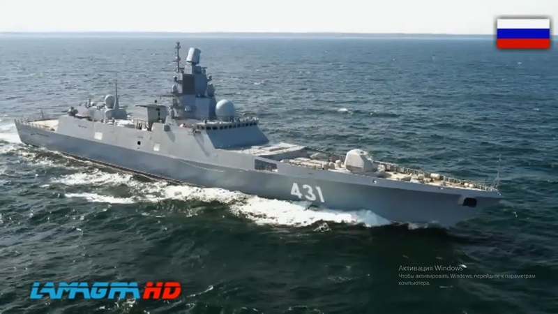 Admiral Gorshkov Class Frigate Project 22350 for Russian Navy