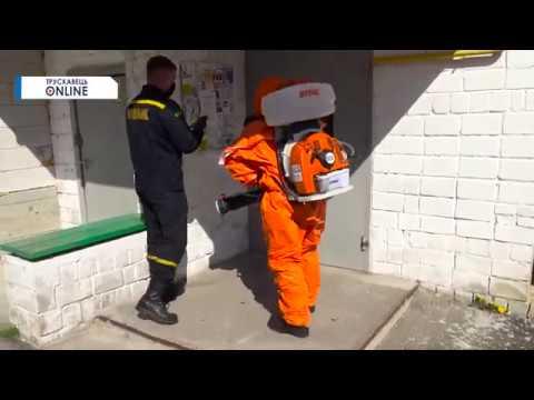 Трускавець У Трускавці дезинфікують підїзди багатоповерхівок