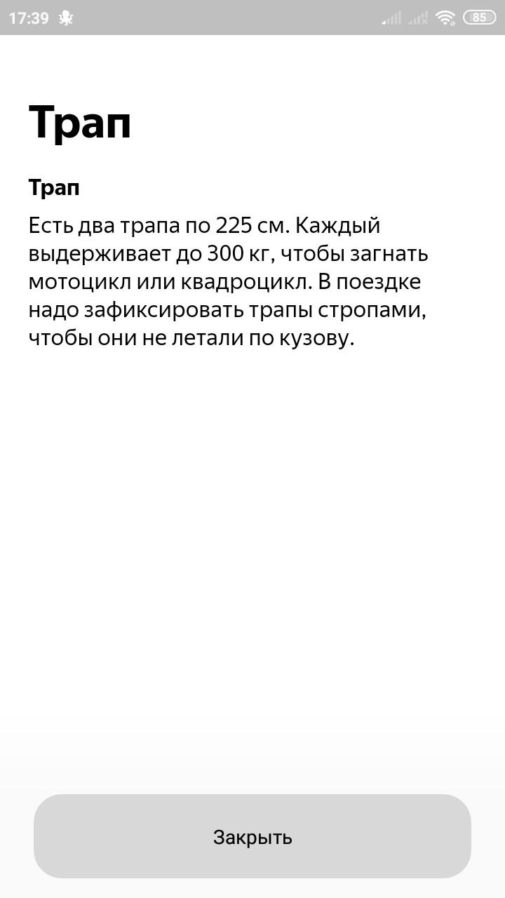 qGfP934XU2s.jpg