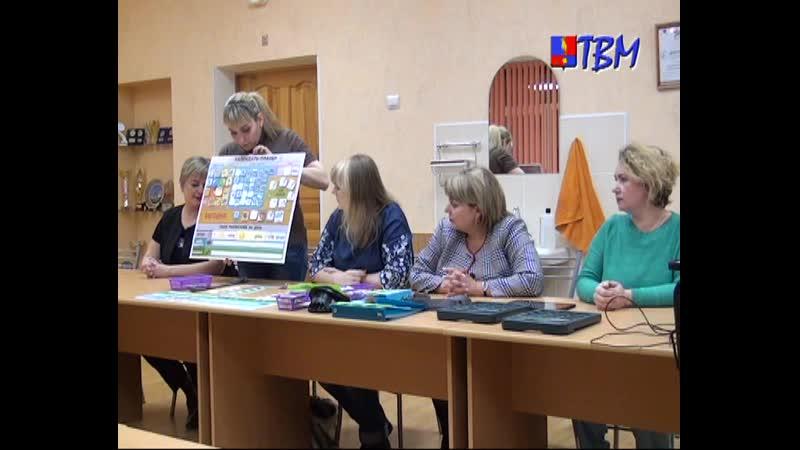 Проект детского дома-интерната получил грант, что позволило закупить коммуникативное оборудование и начать обучение волонтёров.