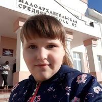 Злата Кочетова