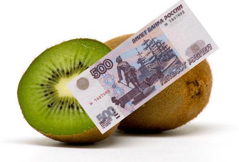 картинка с деньгами киви