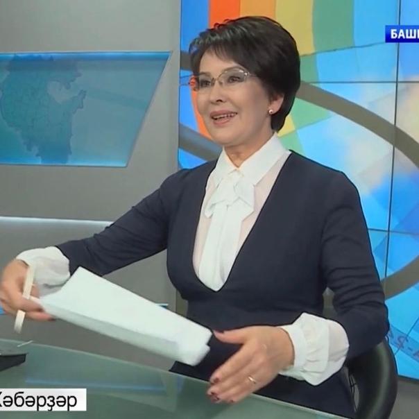 Фото башкирских телеведущих