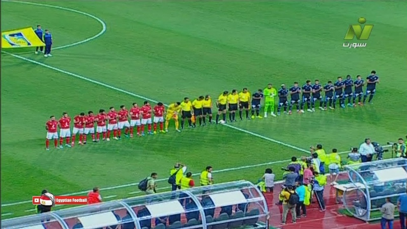 مباراة الأهلي وبيراميدز 1 - 0 كأس مصر دور الـ 16 ( م
