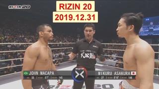 RIZIN 20  | Mikuru Asakura vs. John Macapa | 1080P