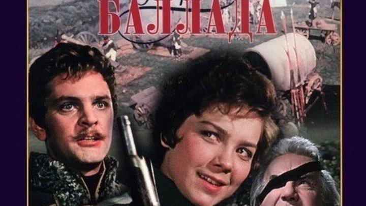 _Гусарская баллада (1962) Жанр: Комедия, Мюзикл