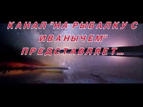 НАРЫБАЛКУСИВАНЫЧЕМНижегородскийстадион