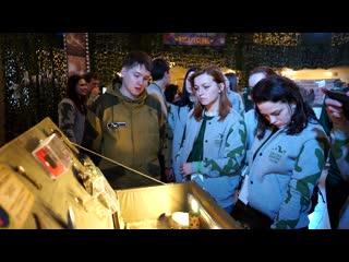V Всероссийский слёт студенческих поисковых отрядов