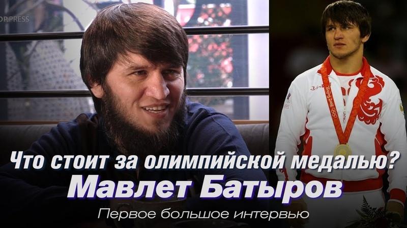 Мавлет Батыров. Жизнь без борьбы / Как религия вытеснила спорт / Старая и новая борьба