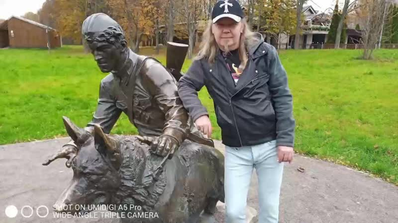 Клип Терлецкий парк