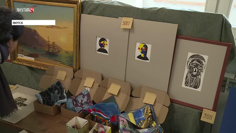 Арт ярмарка произведений художников и студентов АГИКИ прошла в Якутске