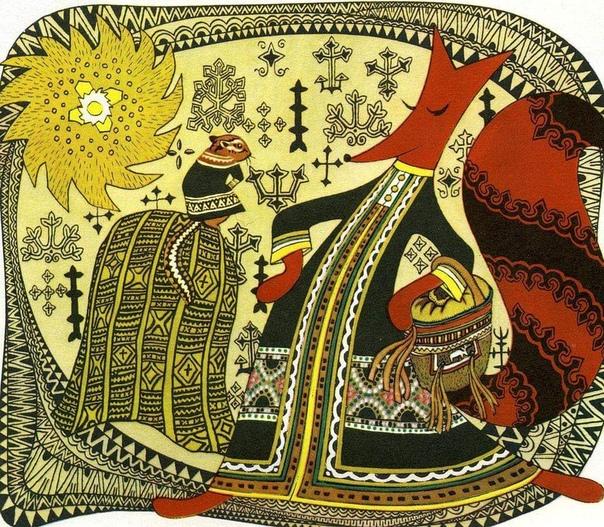 АМУРСКИЕ Сказки. Часть 2 Иллюстрации Геннадия Павлишина