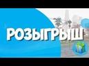 Конкурс на машину на United rp | Samp Mobile| Rik Sampovskiy