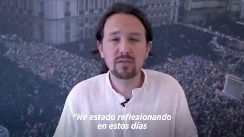 POTEMOS UNIDAS: ''El vídeo que desmonta a Pedro Sánchez y que no quieren que veas''