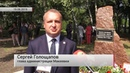 В Макеевке состоялся митинг реквием в память о первом обстреле города Актуально 19 08 19