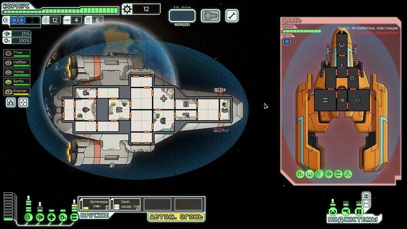 FTL HARD Сокол 3 Часть 1 FTL Faster Than Light прохождение на тяжелом уровне сложности