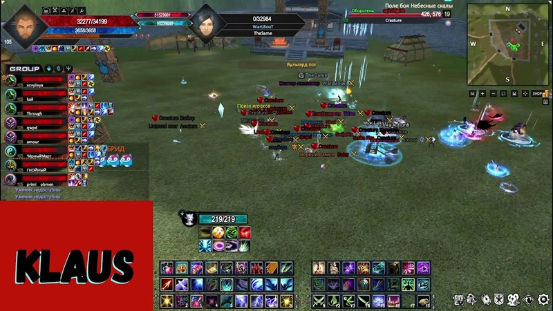 Perfect World PvP Classic 1 5 5 GvG Creature vs Thesame