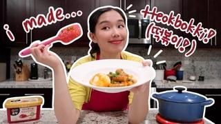 i made tteokbokki 떡볶이 (korean spicy rice cakes) | cooking with nina