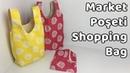 Market Poşeti Dikimi - Shopping Bag Sewing - YoncaHobby