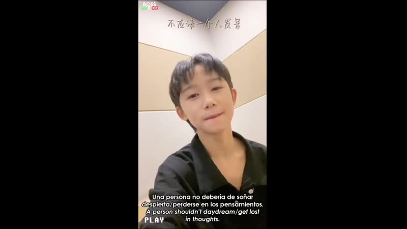 ESP ENG Shuyang's vocal practice room La sala de práctica vocal de Shuyang 191201