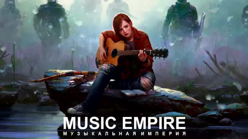 Мощная и самая Красивая Гитарная Музыка Для Души! Потрясающая Гитара, Лучшие Тре (online-video-cutter.com)