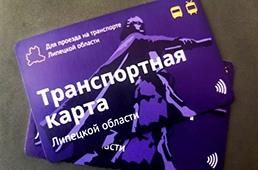 Транспортные карты можно пополнять наличными до 1 октября