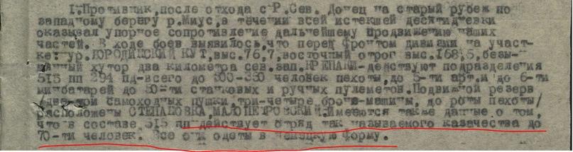 БЕСПАМЯТСТВО, изображение №16