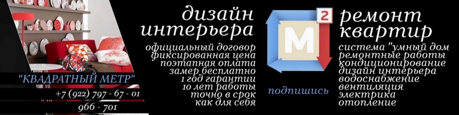 Сколько стоит дизайн-проект интерьера дома, квартиры, комнаты ...   400x1590