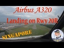 Airbus A320 Landing on Rwy 20R | WSSS | Singapore