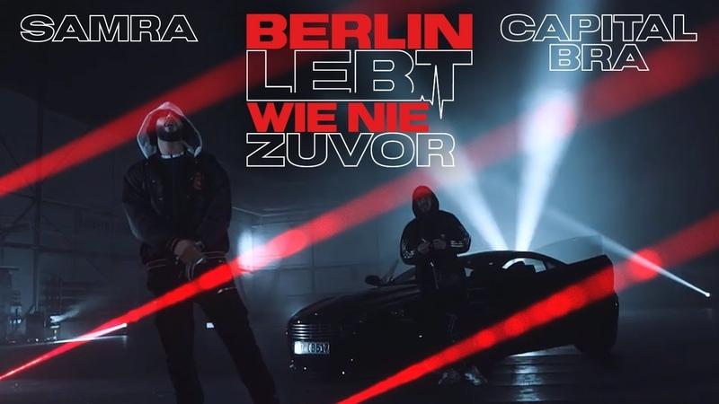 SAMRA CAPITAL BRA BERLIN LEBT 2 Prod by Beatzarre Djorkaeff