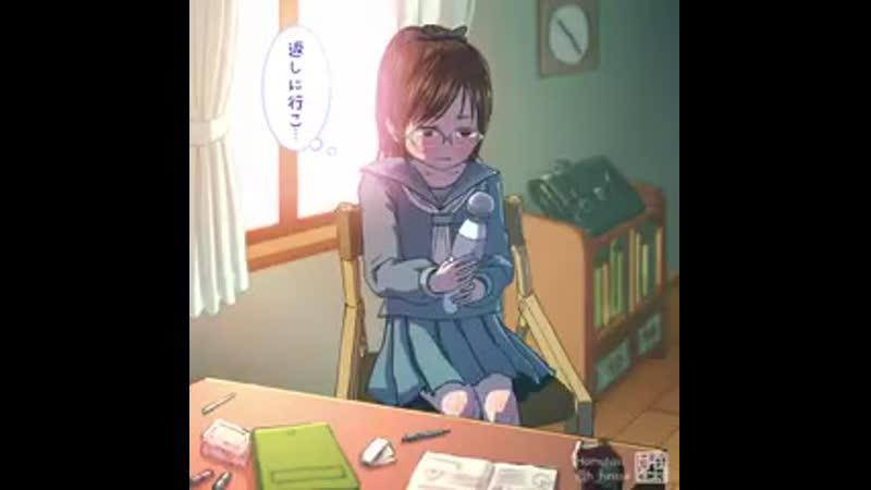 新作です音あり注意 おばあちゃんに借りた電マのスイッチをONOFFしながら葛藤しているアニメができました