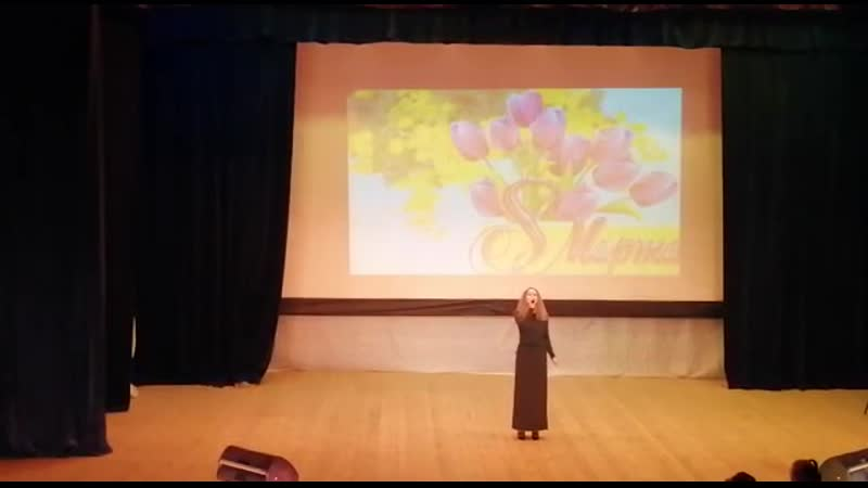 Мария Юшина песня Маме